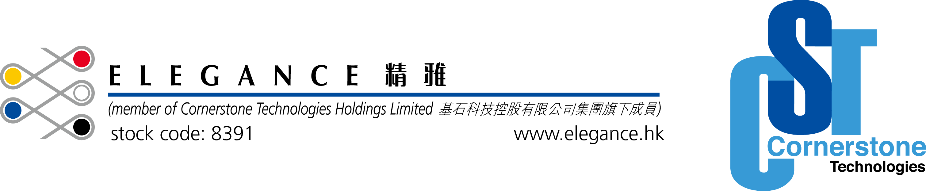 Elegance Printing Group 精雅印刷集團